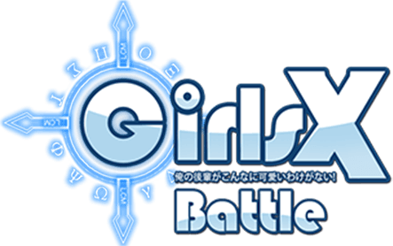 Girls x Battle logo
