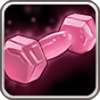 Light Dumbell