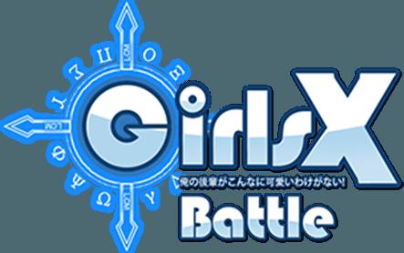 Girls x Battle logo