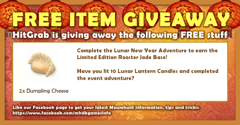 Giveaway: 29 January 2017 - Lunar New Year