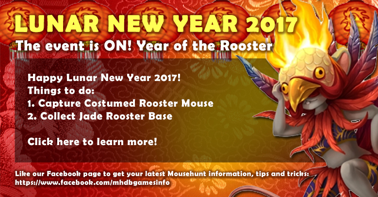 Lunar New Year 2017 Event Guide